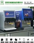 临颍可乐机价格 百事可乐机可乐糖浆包