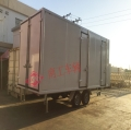 1.5吨箱式平板全挂拖车