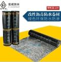 台州防水卷材厂 宏成app防水卷材 屋顶防水卷材