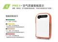 广州 斯特亨JQ-09-03 空气净化器 经济实用