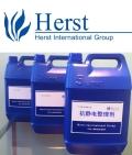 抗静电整理剂 防静电纺织品标准