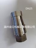 KZF高压液压油管开闭式带单向阀快速接头不锈钢油管