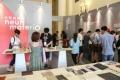 2019第13届中国(上海)国际时尚家居用品展览会