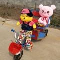 小洋人机器人蹬车广场双人座儿童动物拉车