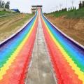 绚丽璀璨彩虹滑道 七彩滑道 旅游项目一定要看