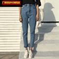 库存女士牛仔裤夏季摆地摊低价牛仔裤清货便宜牛仔裤