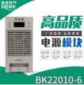 直流屏CW22005-3充电模块CW22010-3