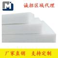 出口专用床垫棉、阻燃环保棉