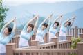 成为重庆的瑜伽教练