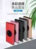 吸盘式无线手机充电器超薄礼品无线充电宝定制