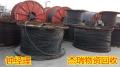 忻州电缆回收 本地规模化收购-统一实时报价