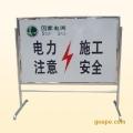 海淀区牡丹园加工不锈钢广告牌制作不锈钢指示牌