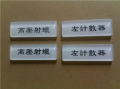 六安标牌彩印机生产厂家