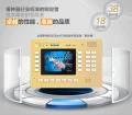 深圳市刷卡报钟王刷卡报钟器足浴管理软件