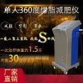 冷冻减脂仪器多少钱 进口冷冻减脂仪器价格