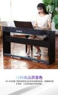 广州哪里有卖全新卡西欧电钢琴