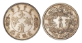 现场现金征集书法、瓷器、古钱币等各类藏品