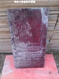 空心砖竹胶板厂家 空心砖机竹胶板