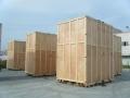 扬州木箱多少钱