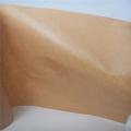 棕色铜版淋膜纸哪家好 楷诚纸业厂家供应