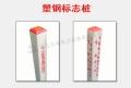 燃气玻璃钢标志桩材质+规格==电力电缆管道标志桩