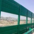 苏州声屏障安装 降噪档板 公路声屏障厂