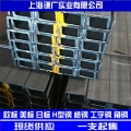 长春厂家代理UPN100欧标槽钢 品质保证