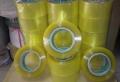 静安区胶带回收公司静安区封箱胶带回收以价格感动客户