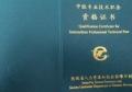 陕西省2020年工程各行系列职称评定开始时间