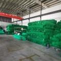 矿用防尘帘,煤场防风抑尘网,柔性防尘覆盖网价格