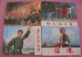 上海老线装书回收.上海连环画收购服务