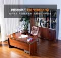 热烈庆祝金彩家具成功签约新乡某创业公司办公家具项目