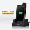 优尚丰B6000全网通4G八核智能三防手机