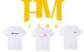 T恤定制,这些细节你注意了吗?汇美服装为您在线答疑