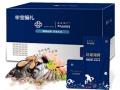 如何鉴别海鲜大礼包,海鲜礼盒的好坏?
