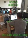 泰州靖江英博UG模具设计培训价格怎么样?