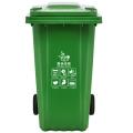 户外分类垃圾箱厨余公共场合商用环卫垃圾桶240L