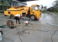 无锡市新区梅村街道工厂管道疏通工程公司