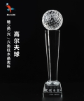 广州定制厂家 纪念水晶奖杯定做