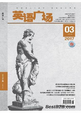 省级教育英语专业G4期刊英语广场杂志怎么投
