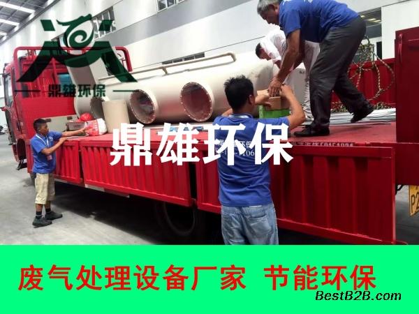 烟台蓬莱区2/3吨手动液压搬运车