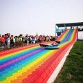 送你一条彩虹滑道 让你从年头滑到年尾 旅游设备