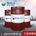 L-QB300#导热油的选择和维护