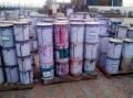 阜阳哪里回收油漆、24小时上门收购油漆