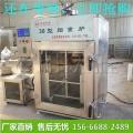 香肠腊肉烟熏炉设备,哈尔滨红肠豆腐干烟熏炉生产厂家