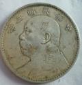 在江门什么样的袁大头银元值得上门交易出手?玩古藏今