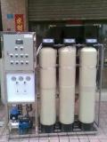 古冶矿化水设备水处理设备厂家