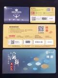 金禾通提货系统的安全性支持券卡全国销售