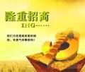 北京直播招加盟代理 影视公司转型新项目加盟