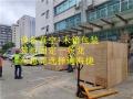 惠州惠城,仲恺,惠环精密设备出口环保木箱打包